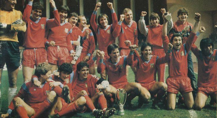 30 de ani de la câştigarea Supercupei Europei de către Steaua București