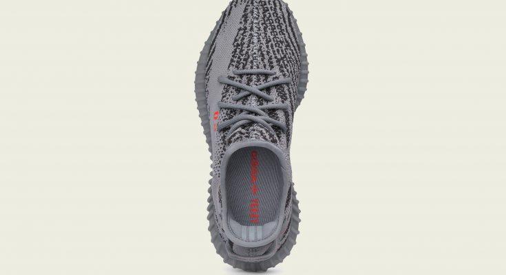 adidas + Kanze West anunță o nouă ediție Yeezy Boost 350 V2